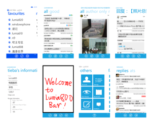 love_tieba_windows_phone_8_app